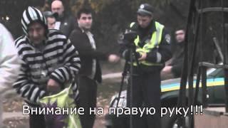 """Операция """"Взятка"""", или Как ГАИ борется с коррупцией. 5 серия"""