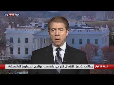 اجتماع فيينا.. ومراجعة القوى الكبرى للاتفاق النووي مع إيران  - نشر قبل 7 ساعة