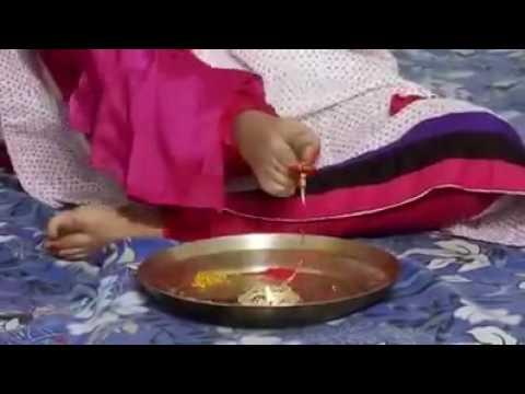 Raksha Bandhan ki video