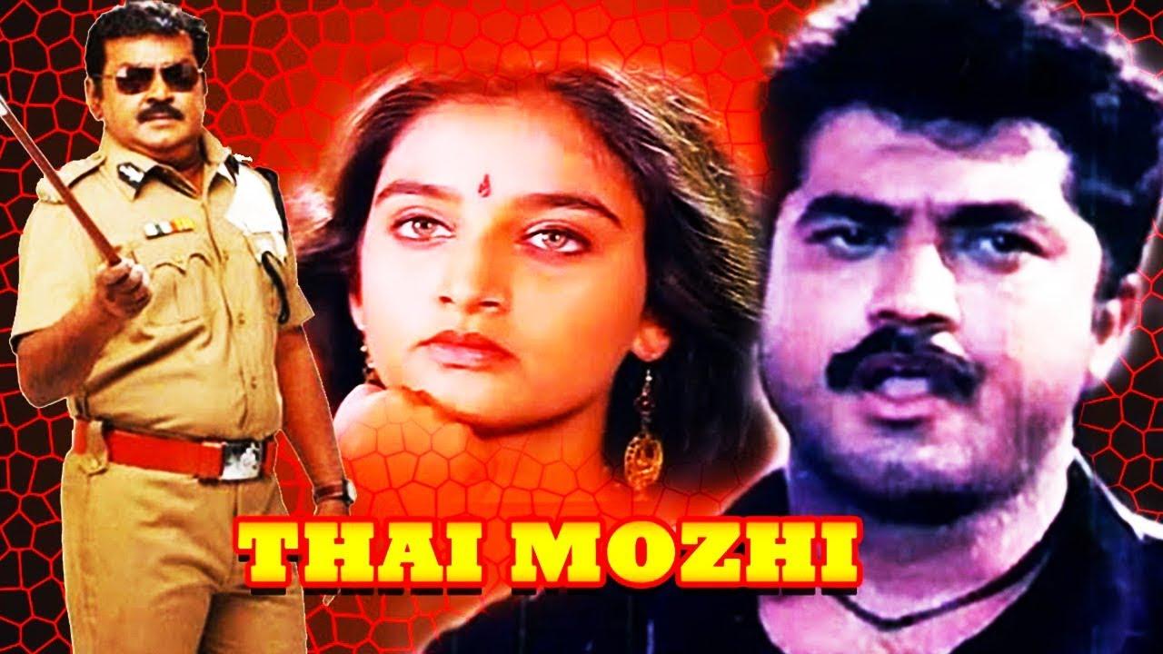 Kaatrin mozhi (2018) imdb.
