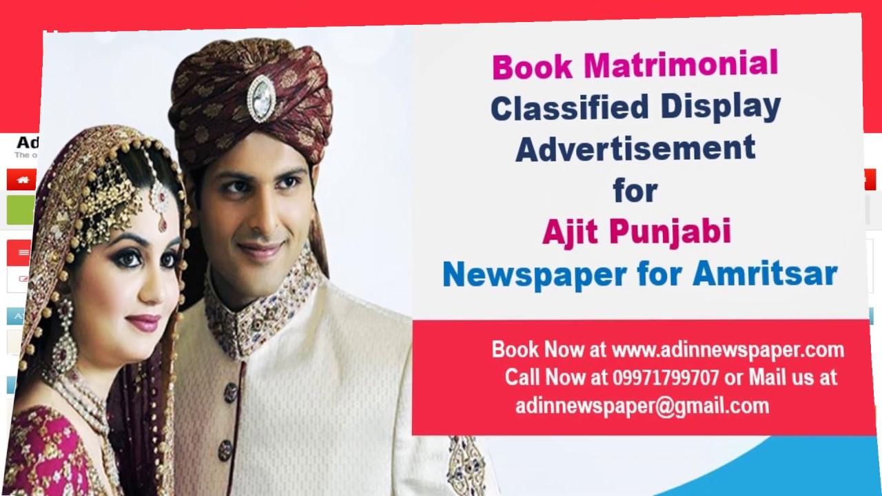 Ajit Punjabi Matrimonial Classified Display Advertisement | Punjabi  Matrimonial Ads