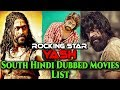 Rocking Star YASH All Hindi Dubbed Movies List   KGF Yash South Hindi Dubbed Movies