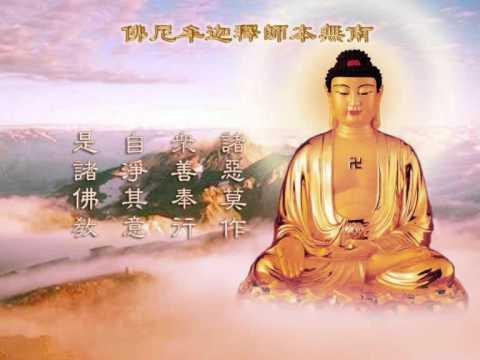 南无本师释迦牟尼佛 三步一拜 Namo Shakyamuni Buddha