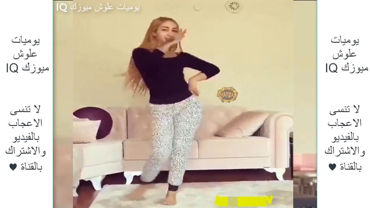 مش صافيناز .رقص شرقي مصري?رقص منزلي كبيرة وهبلة مريولة مثير وجامد صاروخ?vip?dance way way?