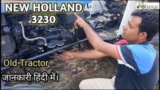 Tractor New Holland 3230 Plus 42hp Review, Function & Price न्यू हॉलैंड ट्रैक्टर पूरी जानकारी