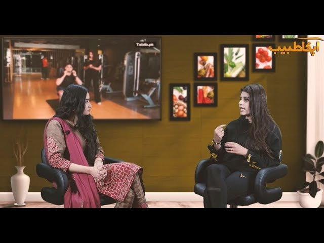 Aap Ka Tabib Episode 3 - Are you fit for Gym Exercises? Get all Details by Tabib.pk