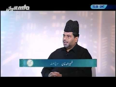 Urdu Fiq'hi Masail #85 - Teachings of Islam Ahmadiyya