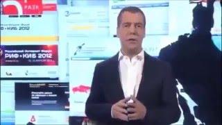 Путин  и Медведев  о сетевом бизнес , интернет магазинах
