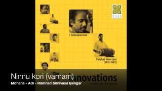 L. Subramaniam - Ninnu kori (varnam) - 15 speeds
