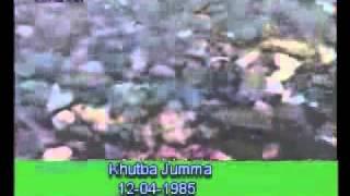 Khutba Jumma:12-04-1985:Delivered by Hadhrat Mirza Tahir Ahmad (R.H) Part 2/5