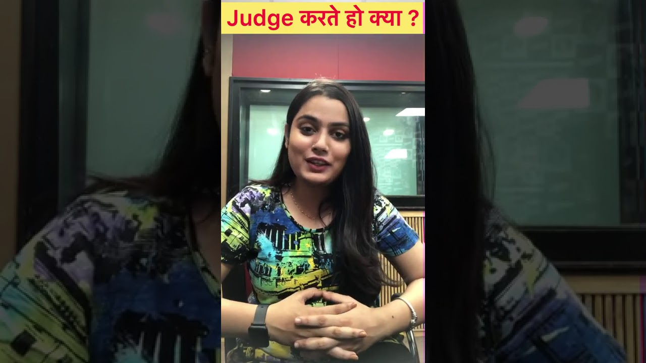Judge karne se kya hota hai ? #mondaymotivation #facts #motivationthoughts #rjnaini