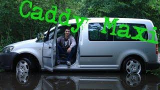 Обзор.НЕСКУЧНЫЙ ВАГ. Volksvagen Caddy Maxi 7 мест+багажник.