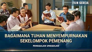 Klip Film(6)Bagaimana Tuhan Menggunakan Iblis untuk Melakukan Pelayanan