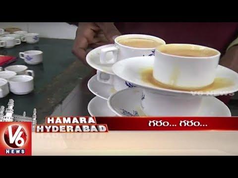 10 PM Hamara Hyderabad News | 05th December 2017 | V6 Telugu News