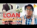 LOAN എടുക്കുന്നതിനു മുൻപ് തീർച്ചയായും കാണുക!! Good Loan vs Bad Loan | Malayalam Financial Tips 2018
