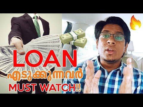 LOAN എടുക്കുന്നതിനു മുൻപ് തീർച്ചയായും കാണുക!! Good Loan vs Bad Loan   Malayalam Financial Tips ...