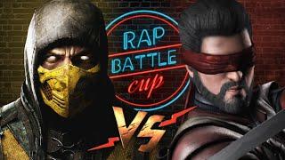 Скачать Rap Battle Cup Скорпион Vs Кенши Scorpion Vs Kenshi