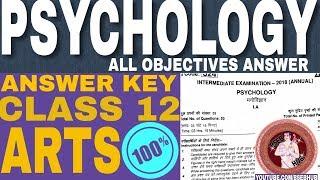 Psychology all objective answer| answer key | class 12 Arts
