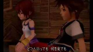 ~Kingdom Hearts~ Heaven