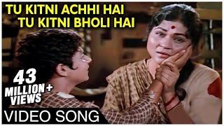 Video Tu Kitni Achhi Hai - Nirupa Roy & Mahesh - Raja Aur Runk download MP3, 3GP, MP4, WEBM, AVI, FLV Januari 2018