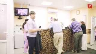 Международная многопрофильная клиника