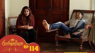 Raja Yogaya | Episode 114 - (2018-12-20) | ITN Thumbnail