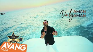 Repeat youtube video Valy - Aman Aman OFFICIAL VIDEO HD