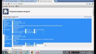 видео Как исправить сбой Shockwave Flash в Google Chrome