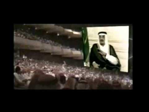 Saudi King Fahad Obituary