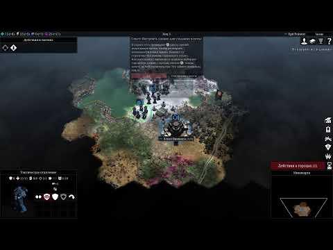 Warhammer 40,000 Gladius - Relics of War gameplay |