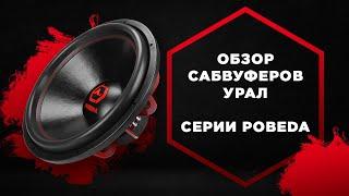 видео Выбор силового кабеля - Форум по Автозвуку на Бас Клубе