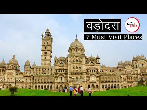 Vadodara (वड़ोदरा) - 7 Must Visit Tourist Places in Vadodara - Gujarat Tourism (Hindi Video)