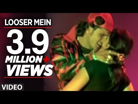 Looser Mein (Bhojpuri Video) - Sajan Chale...
