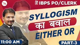 Syllogism | Part 3 | Reasoning | IBPS PO/Clerk 2019 | 11:00 am