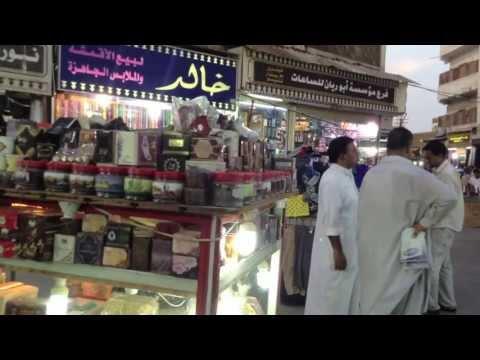Souq Al Balad Jeddah Saudi Arabia