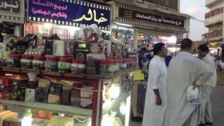 Souq Al Balad Jeddah Saudi Arabia thumbnail
