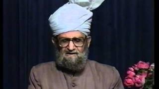 Urdu Dars Malfoozat #57, So Said Hazrat Mirza Ghulam Ahmad Qadiani(as), Islam Ahmadiyya