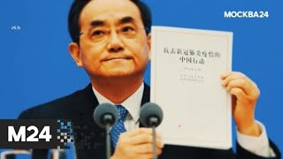 Китай без вируса: \