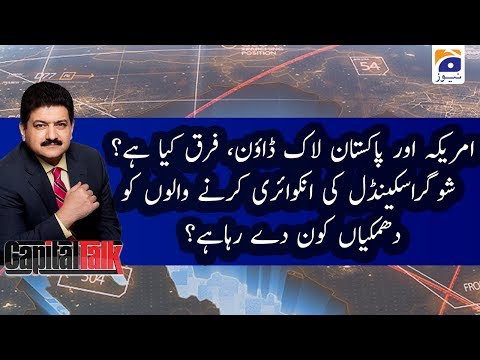 Capital Talk   Hamid Mir    7th April 2020