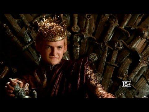 """Смотрите """"Игру престолов"""" каждое воскресенье на РЕН ТВ!"""