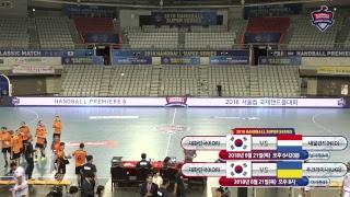 20180620 2018 handball premiere6 BAHRAIN VS NETHERLANDS (MAN)