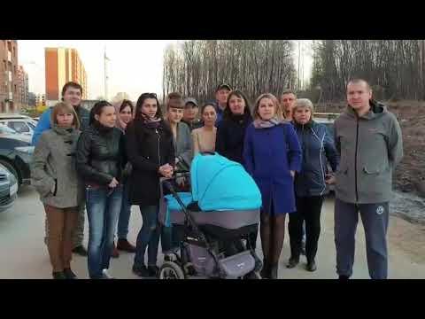 Обращение жителей Новой Самары к Главе города