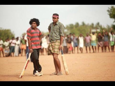 1983 Malayalam Movie First Look