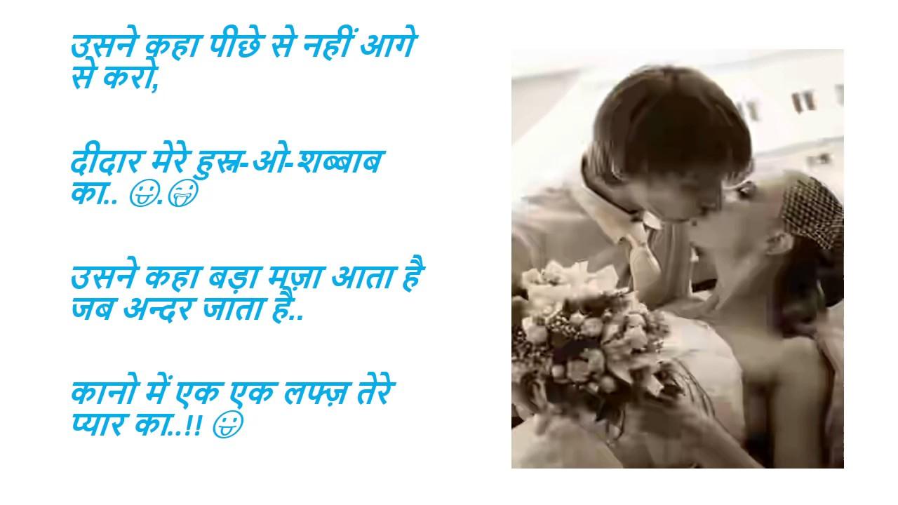 Girl i need you x laal bindi