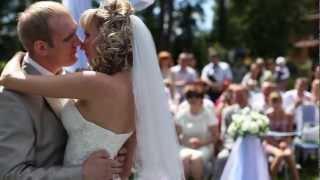 Свадьба в Усть-Качке