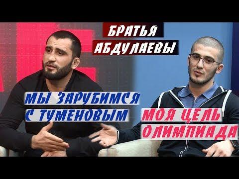 ММА или Дзюдо? Почему братья - Абдулаевы выбрали разные виды спорта?