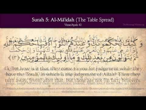 Quran: 5. Surat Al-Mai'dah (The Table Spread): Arabic and English translation HD