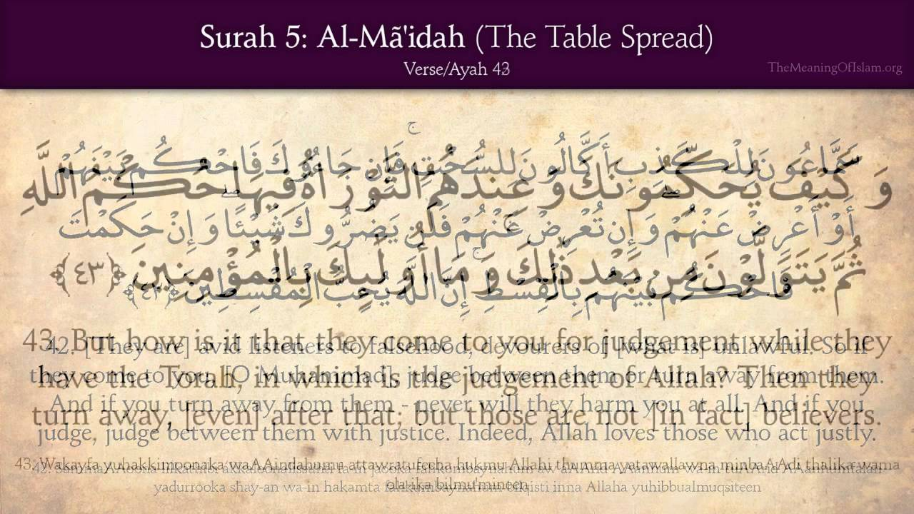 Yusuf pdf surah arabic text