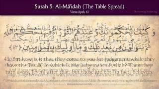 Download lagu Quran: 5. Surat Al-Mai'dah (The Table Spread): Arabic and English translation HD