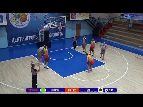 НБА 27.03.2021. 1/2 ПЛЕЙ-ОФФ ИСКИТИМ - МБК